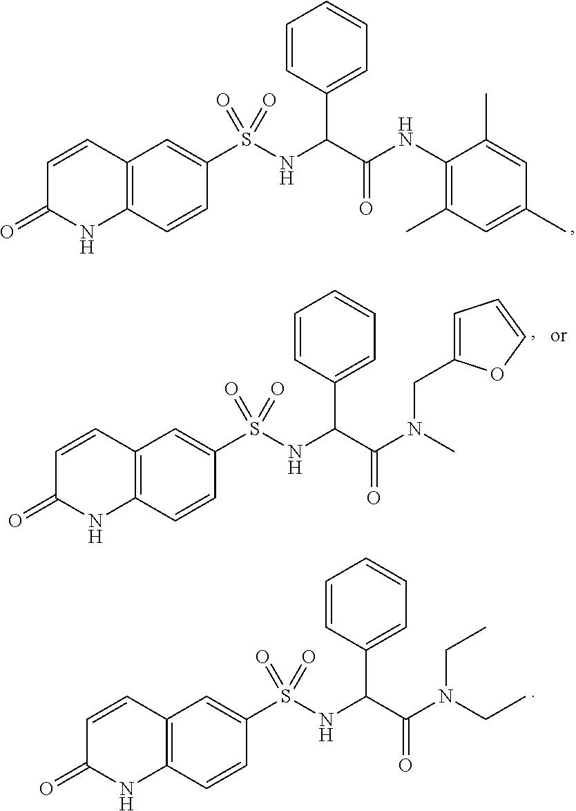Figure US08957075-20150217-C00125