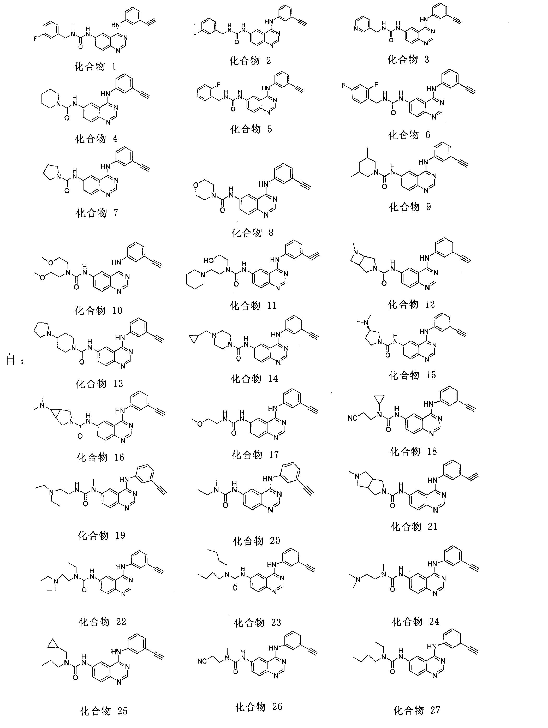 Figure CN101619043BC00041