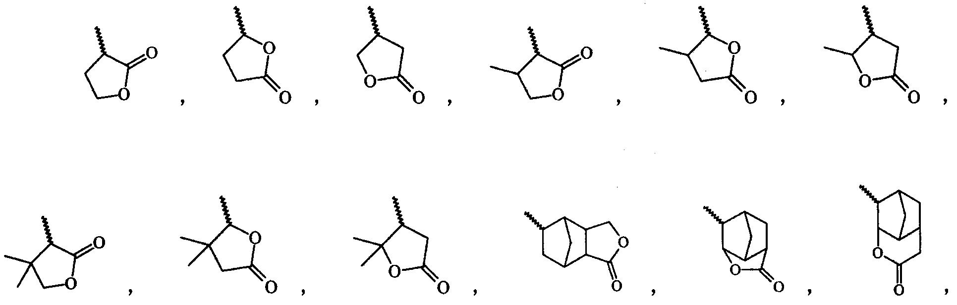 Figure PCTKR2010004969-appb-I000009