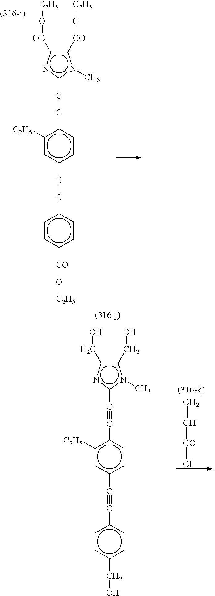 Figure US07128953-20061031-C00079