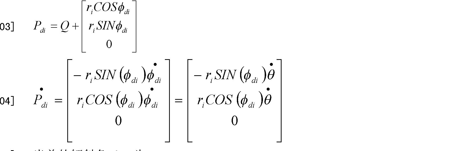 Figure CN103186139AD00092