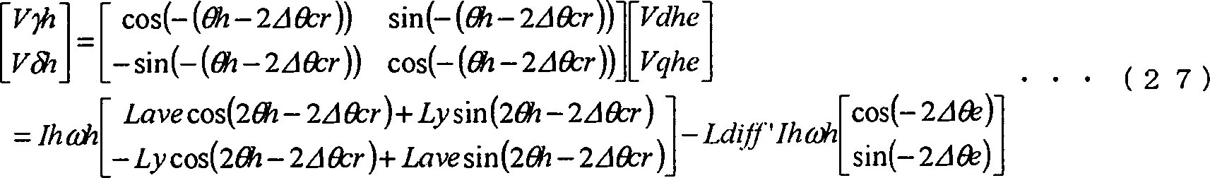 Figure DE112012003234T5_0020