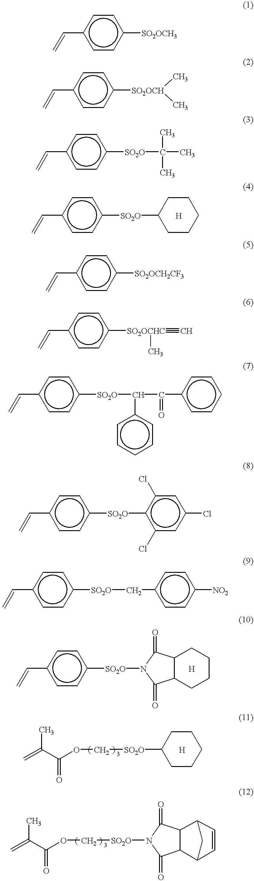 Figure US20010009129A1-20010726-C00047