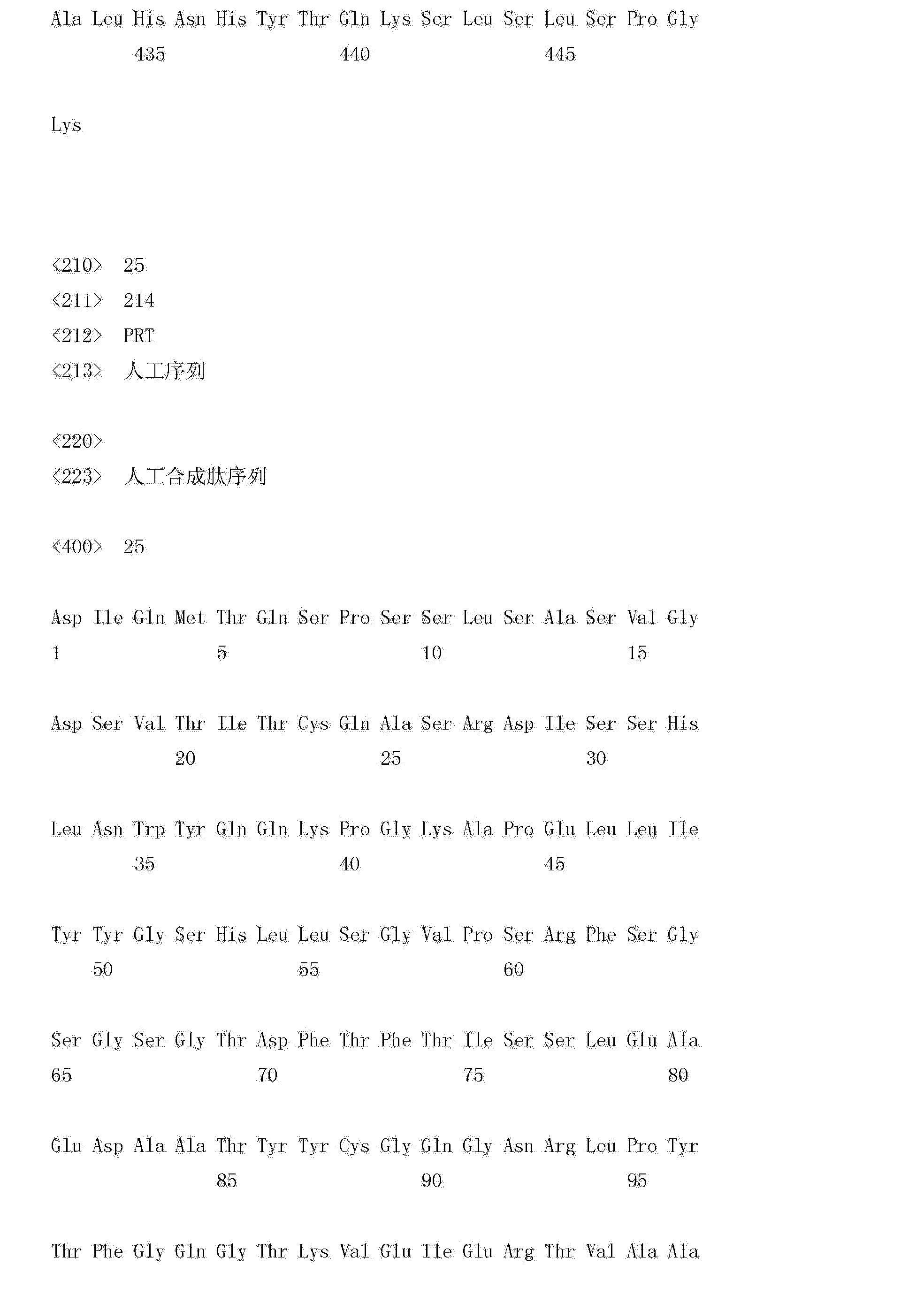Figure CN102993304AD01021
