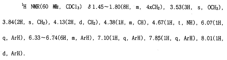 Figure kpo00059