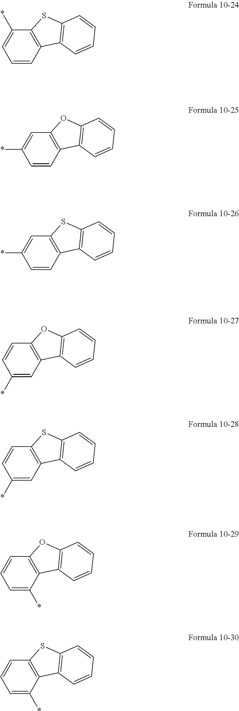 Figure US20160155962A1-20160602-C00007