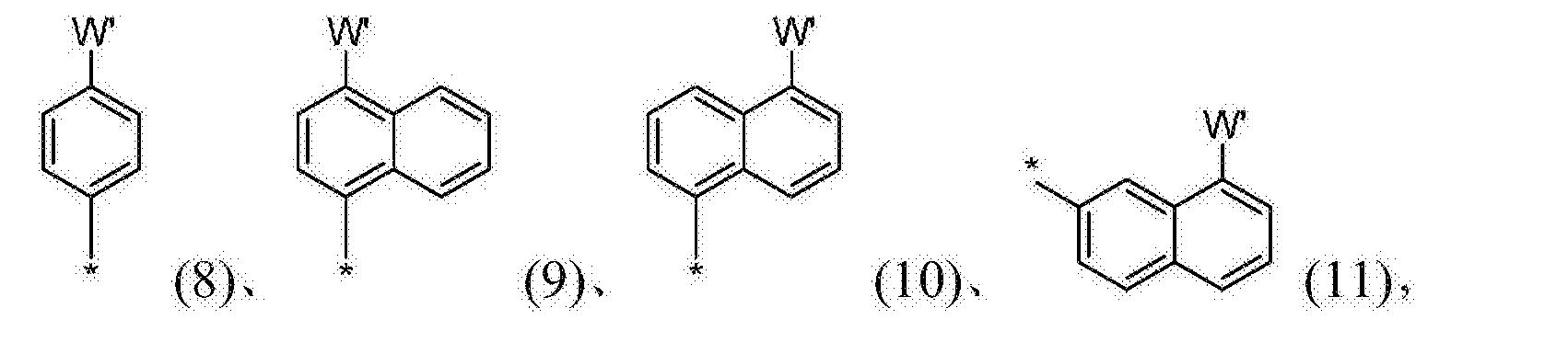 Figure CN105636998BD00143