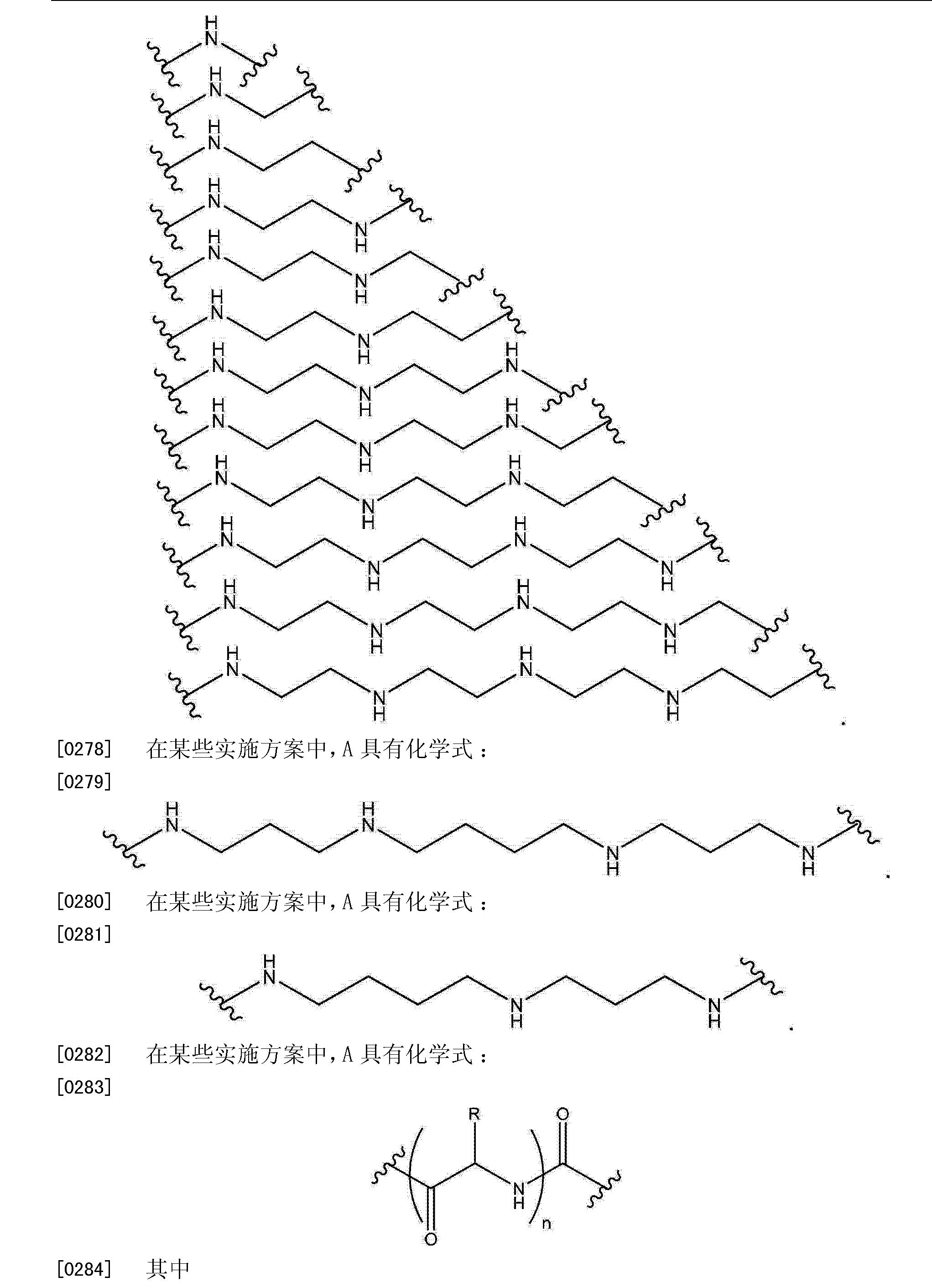 Figure CN103108642BD00391