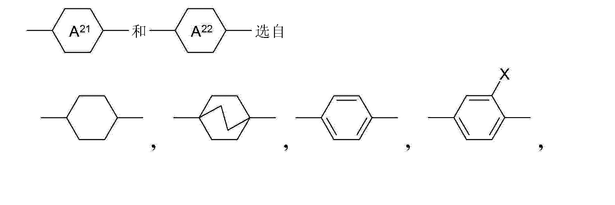 Figure CN103180409AC00043