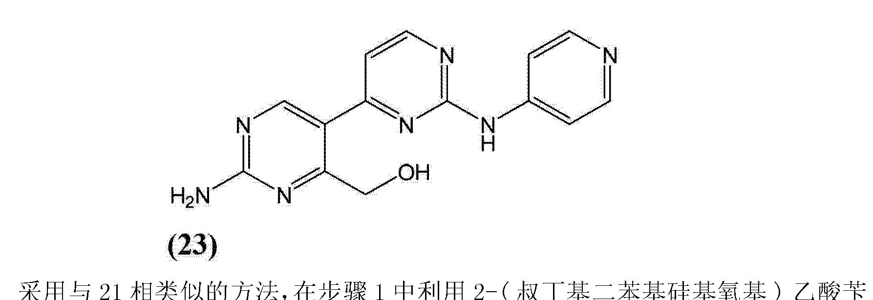 Figure CN103270026AD00761