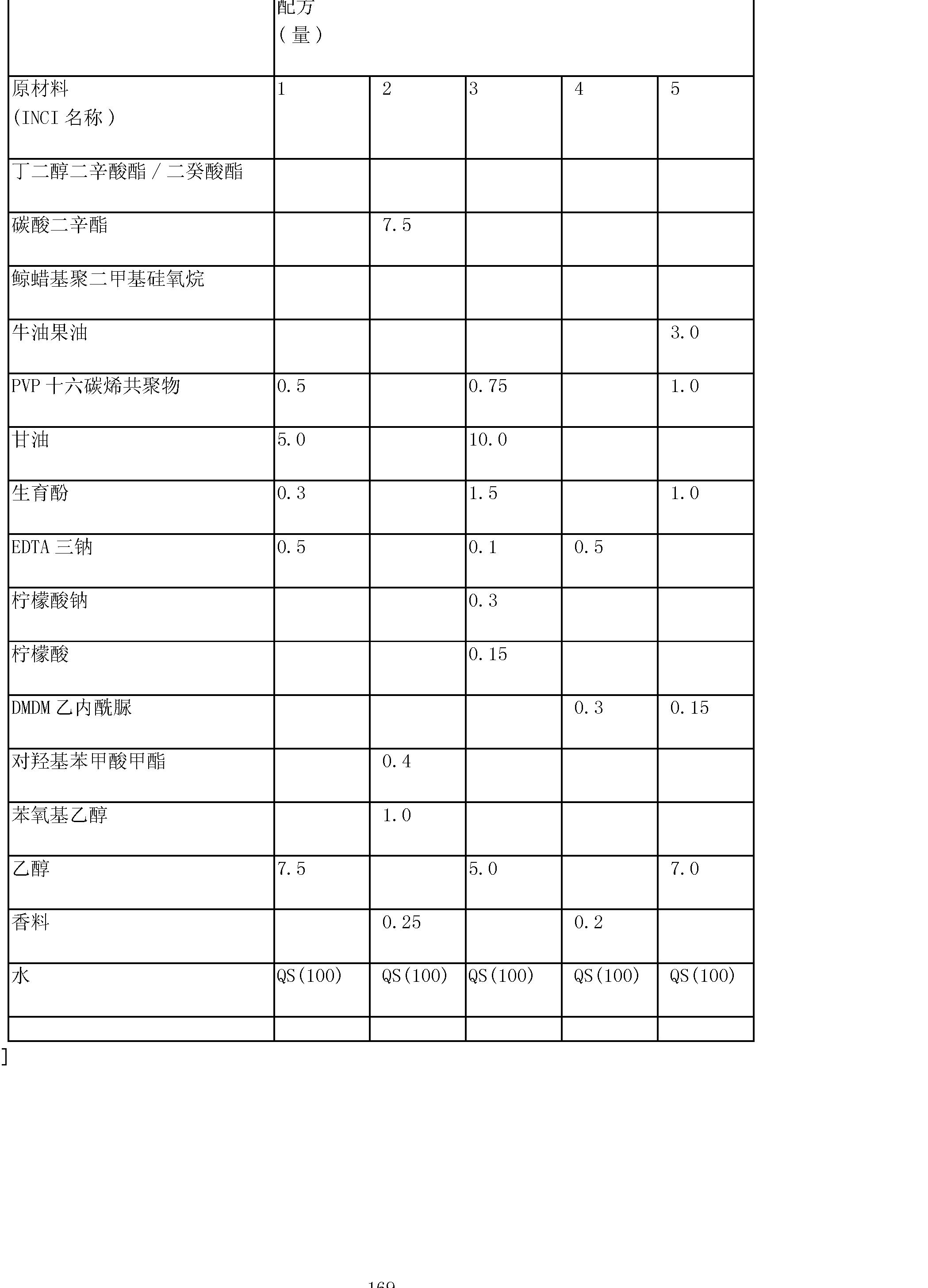 Figure CN101278051BD01691