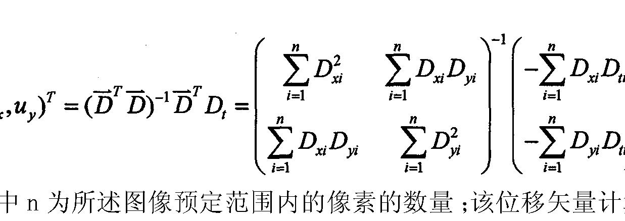 Figure CN102243537BD00131