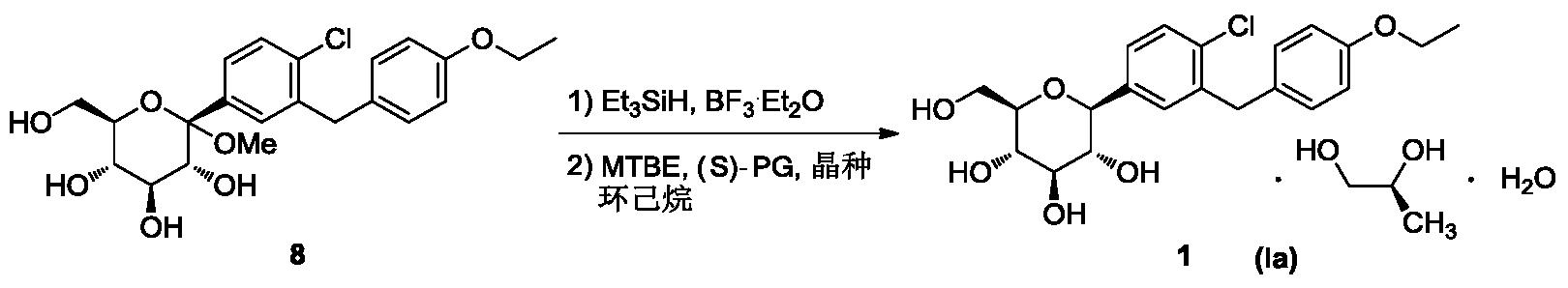 Figure PCTCN2017086106-appb-000007