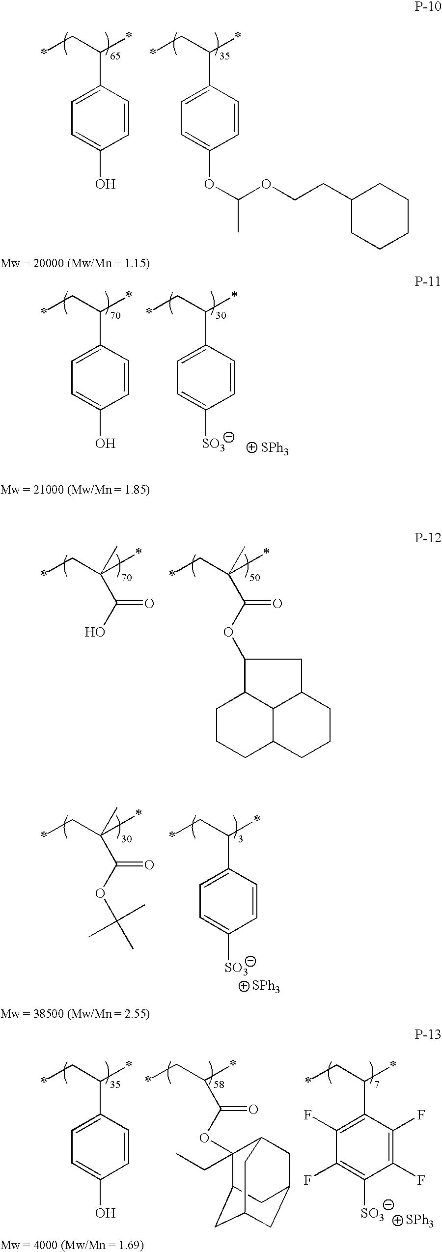 Figure US20100183975A1-20100722-C00239