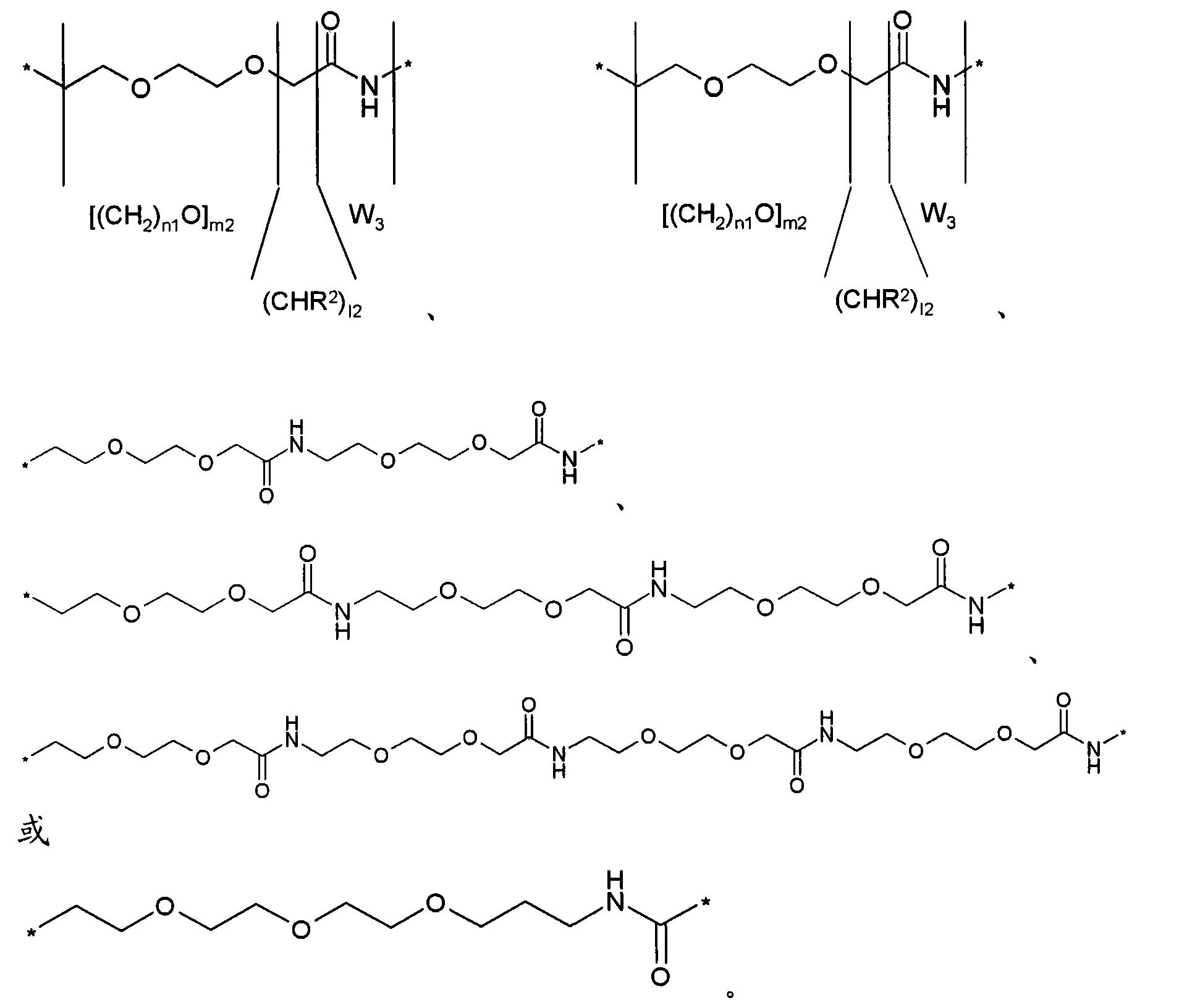 Figure CN102112157BD00831
