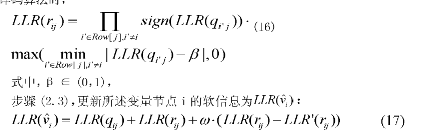 Figure CN101615913BD00061