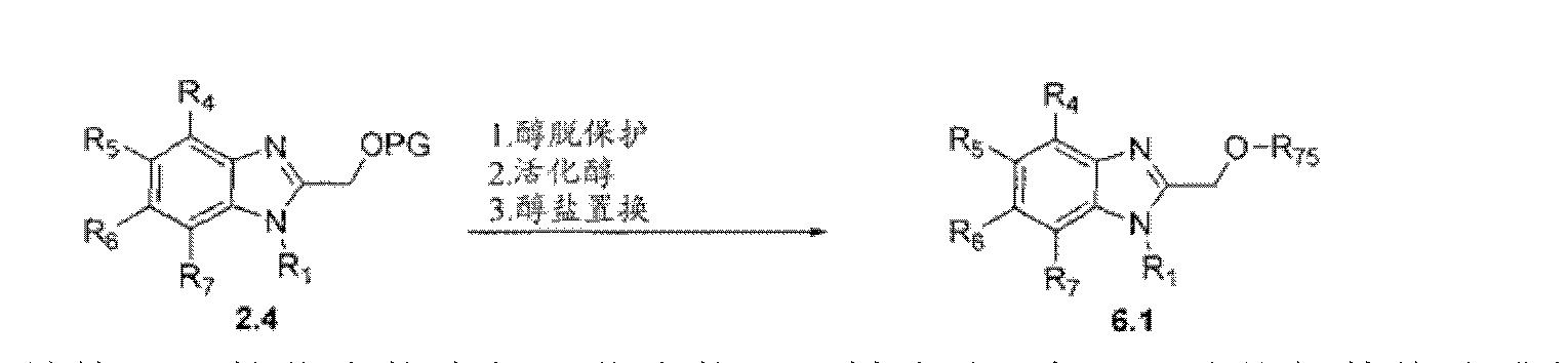 Figure CN102448458BD00872