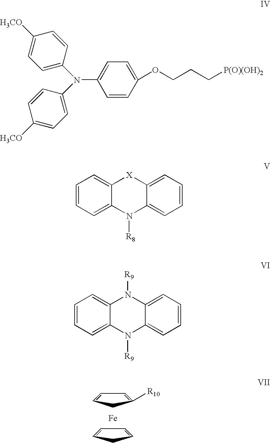 Figure US20050128562A1-20050616-C00001