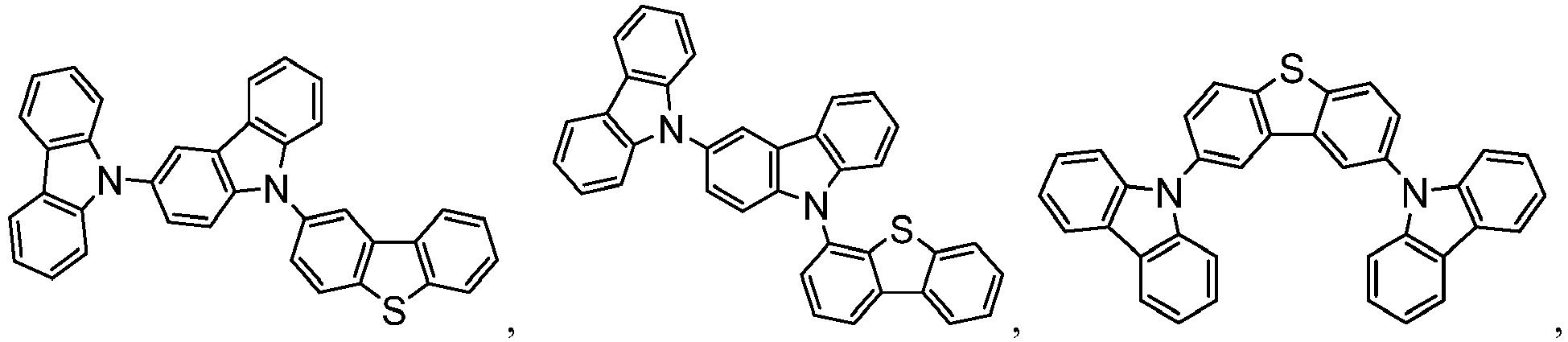 Figure imgb0885