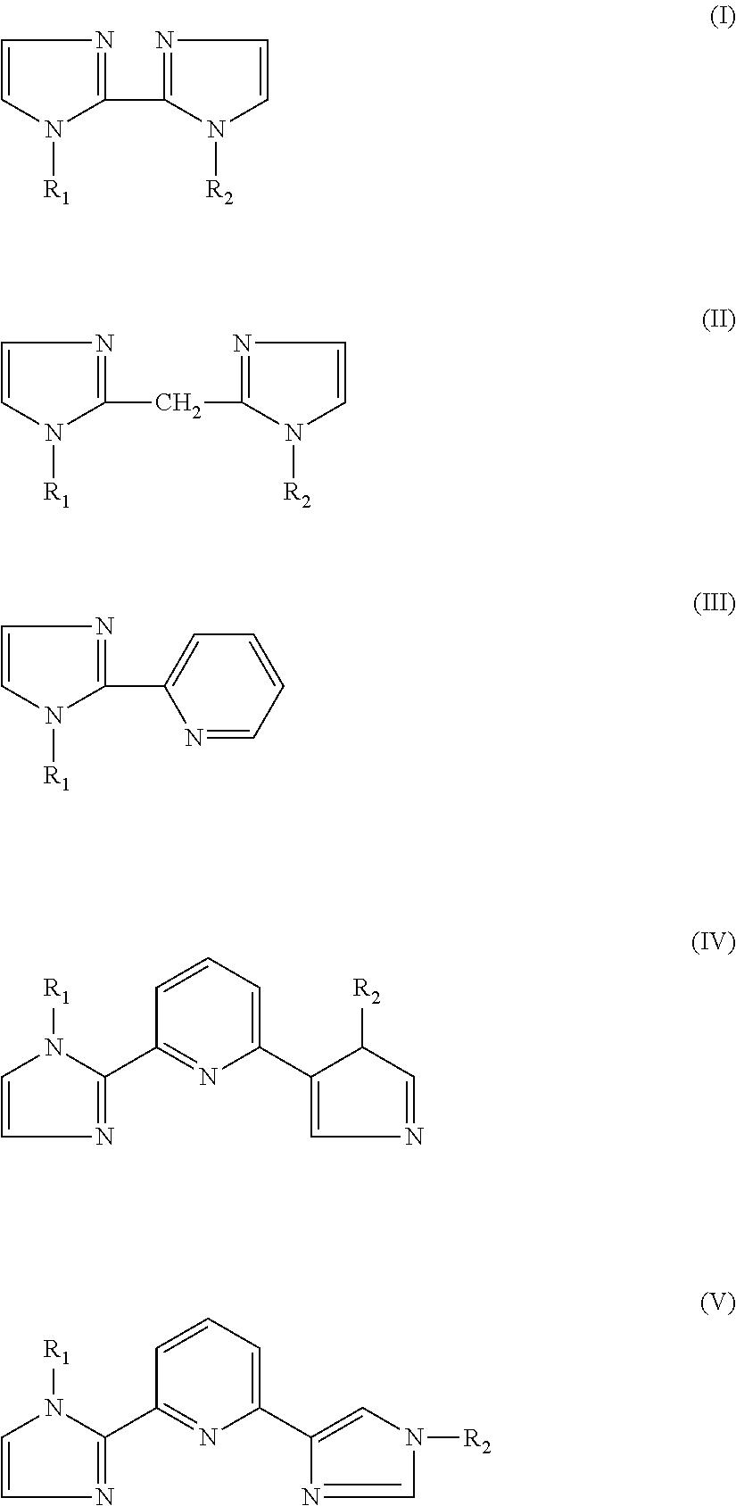 Figure US20180128767A1-20180510-C00001