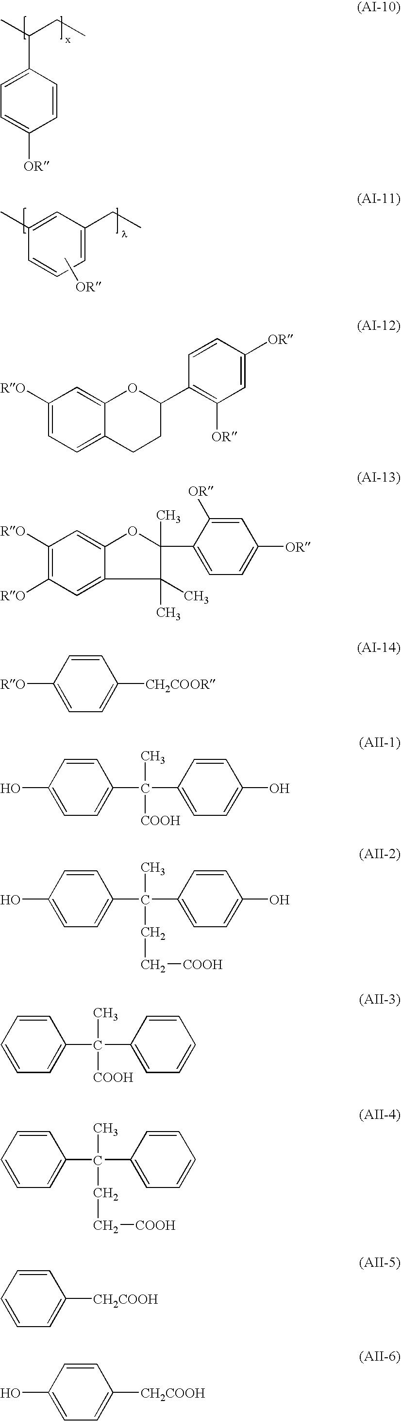 Figure US20090011365A1-20090108-C00090