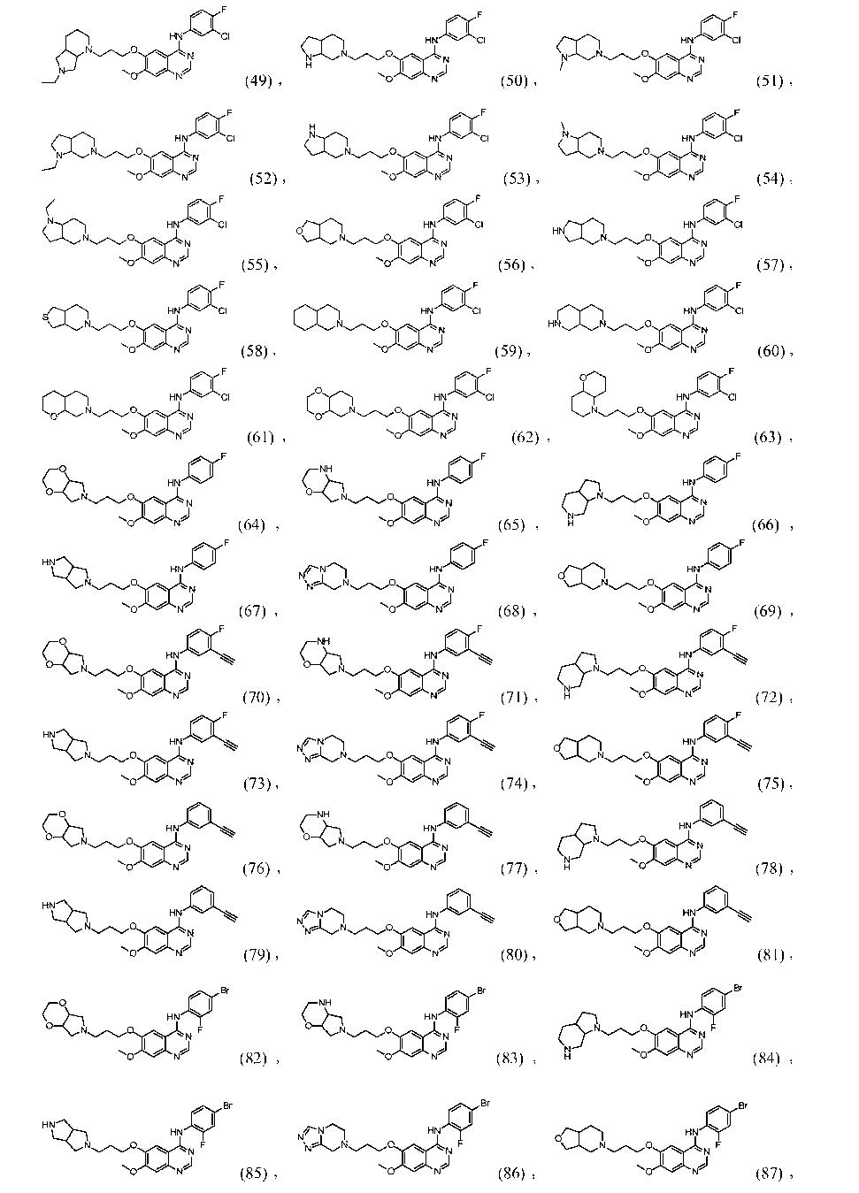 Figure CN103102344BD00331