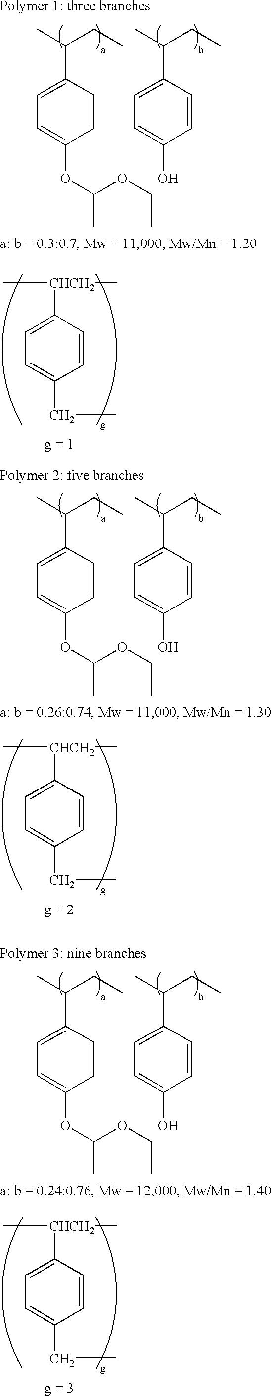 Figure US06455223-20020924-C00053