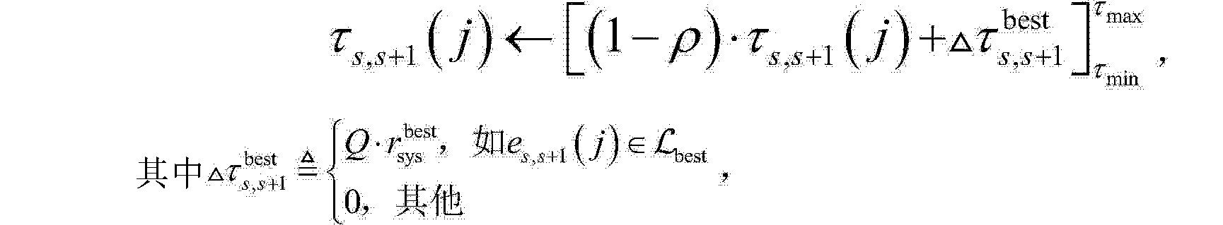 Figure CN102858019BC00036