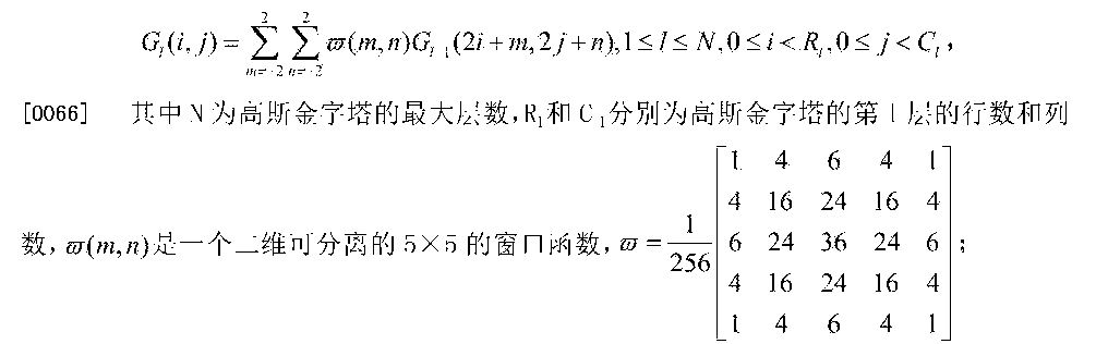 Figure CN105069746AD00091