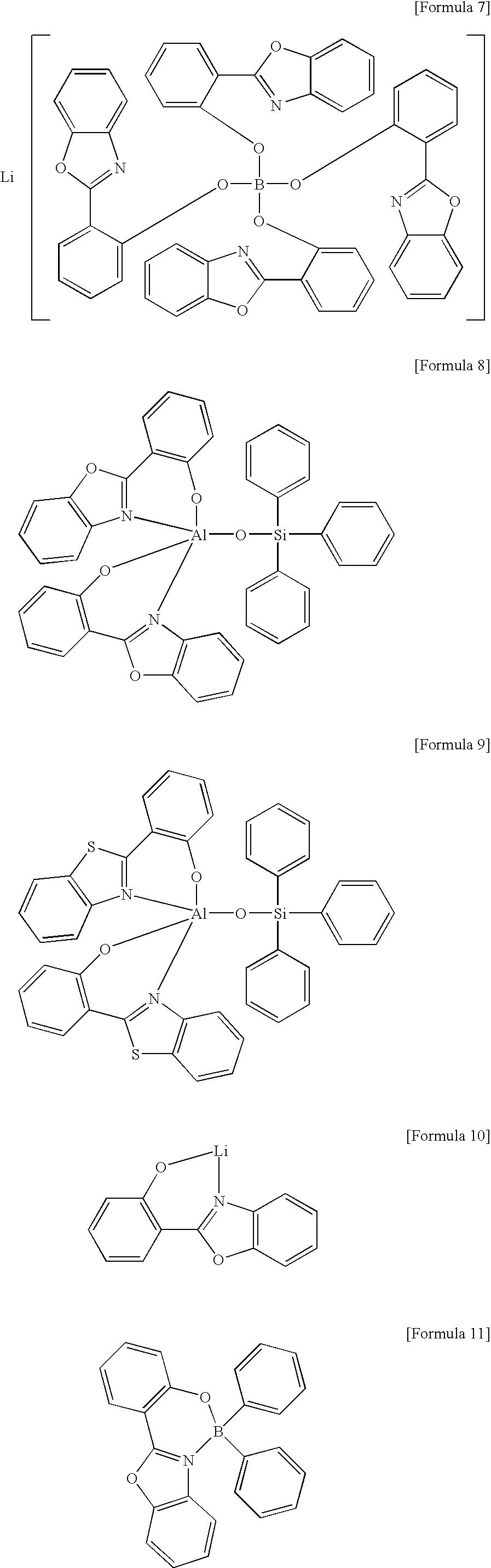 Figure US20090121626A1-20090514-C00004