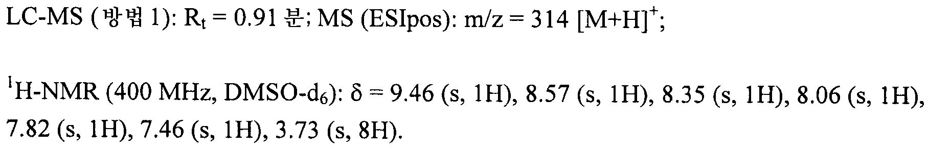 Figure 112009031182761-pct00193