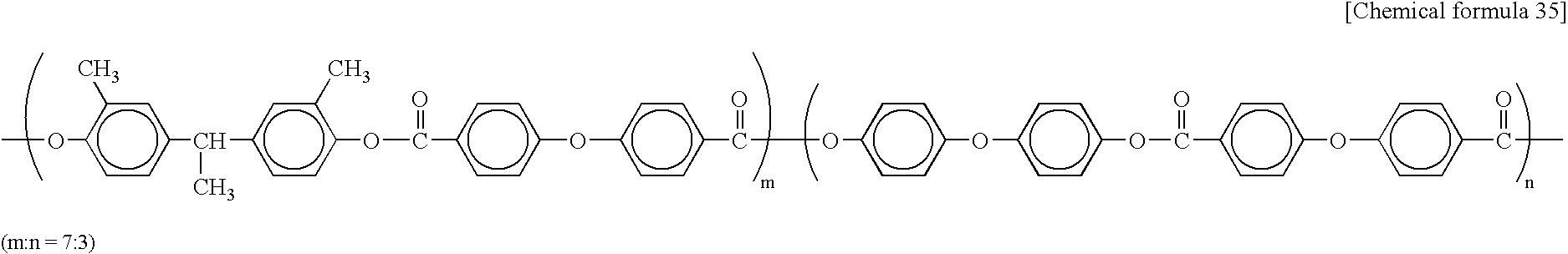 Figure US07604913-20091020-C00027
