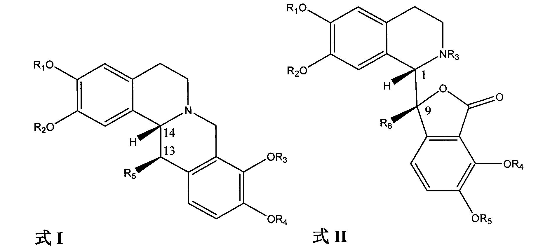 CN102256973A - 用于降低脂类水平的紫堇碱衍生物- Google Patents 659e3d65dd0d
