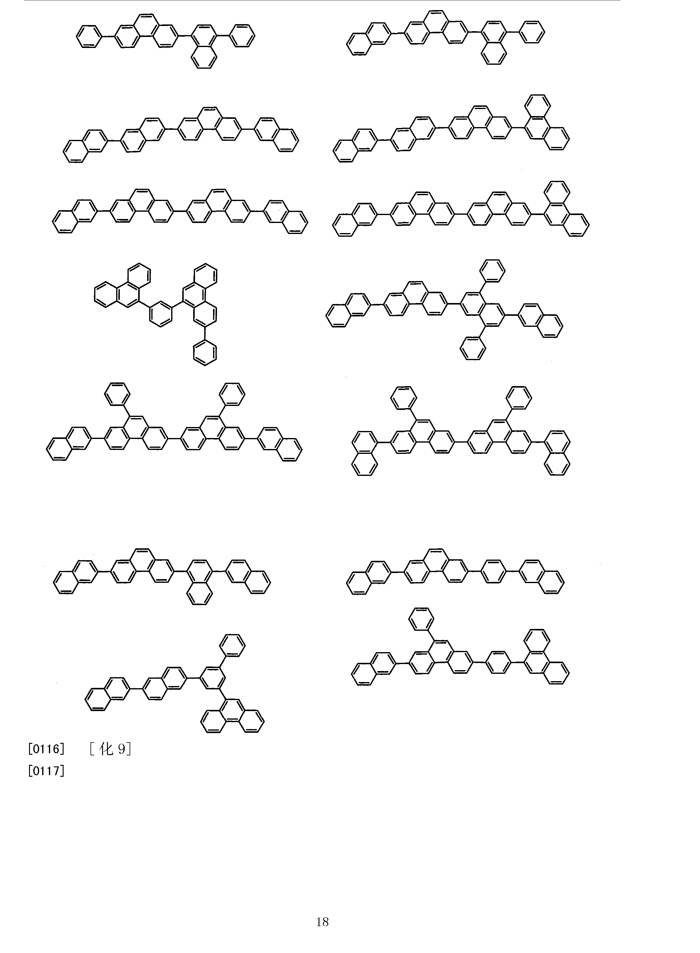 Figure CN101874316BD00181