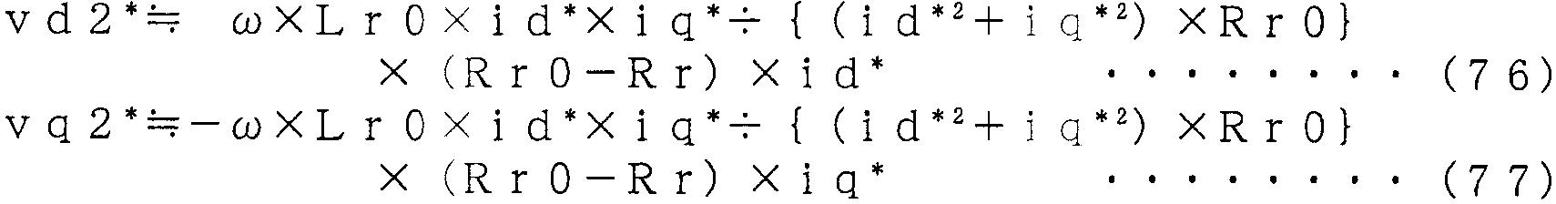 Figure 112007068650444-pat00030