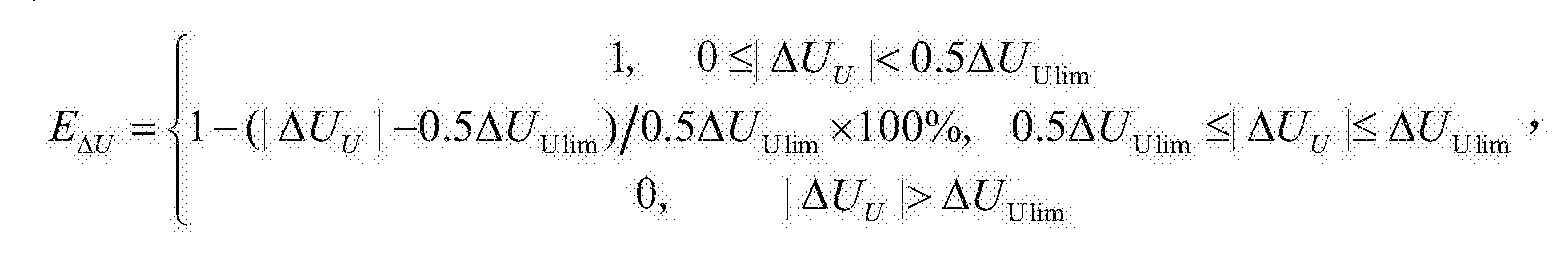 Figure CN105550499BD00375