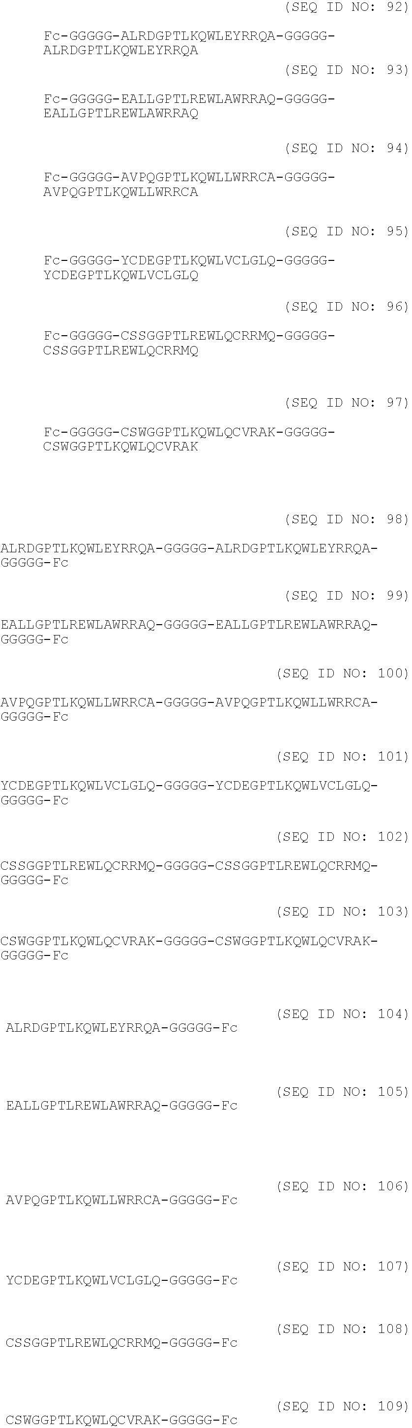 Figure US09012605-20150421-C00005