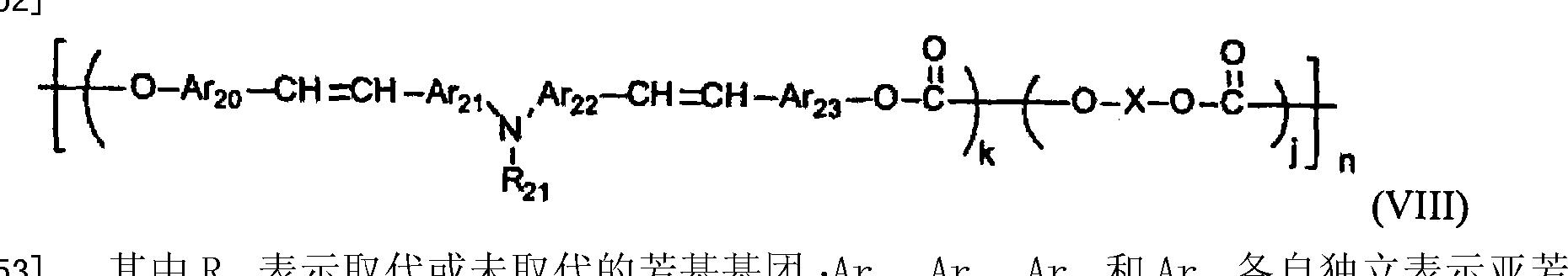 Figure CN101533237BD00401