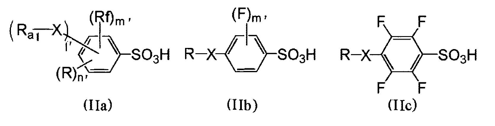 Figure 112011039817284-pct00063