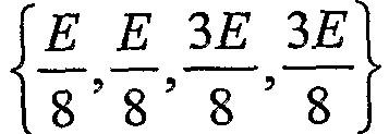 Figure 112007072756660-pct00024