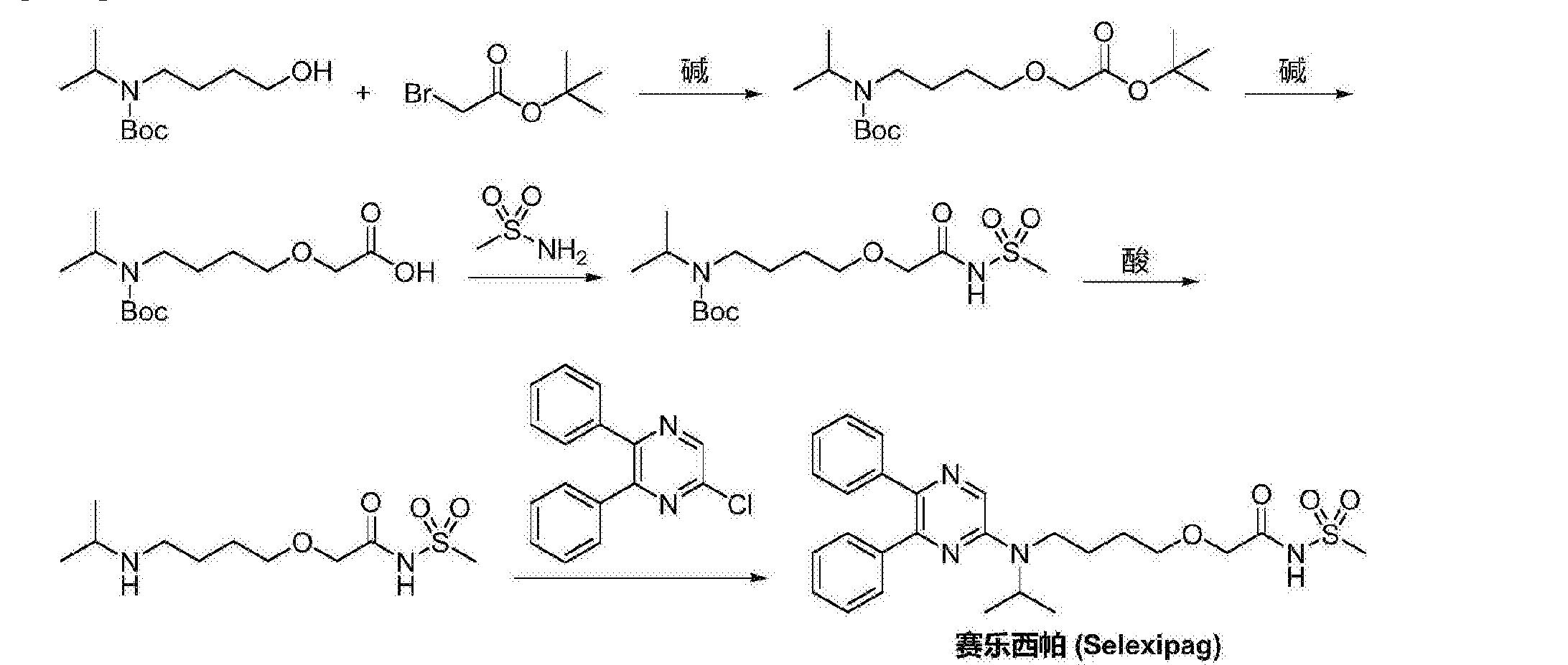 Figure CN105949135AD00052
