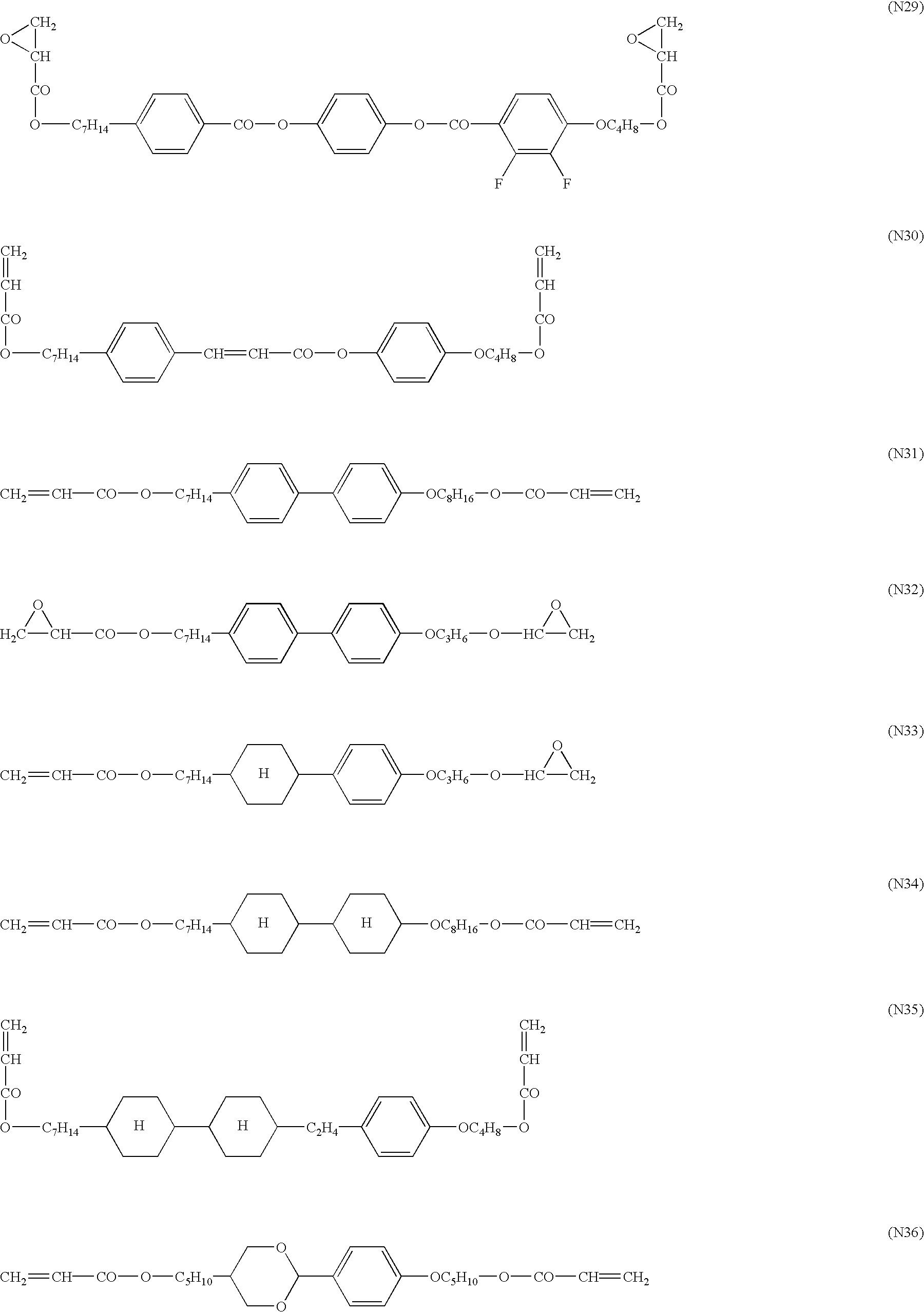 Figure US20030218709A1-20031127-C00007