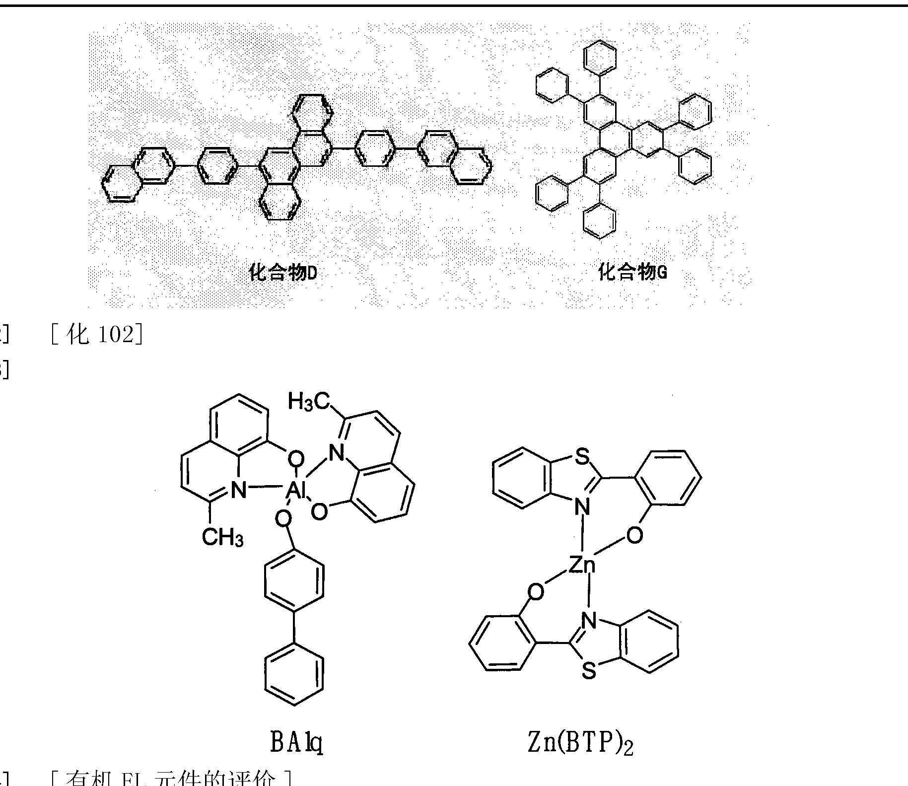 Figure CN101874316BD00901