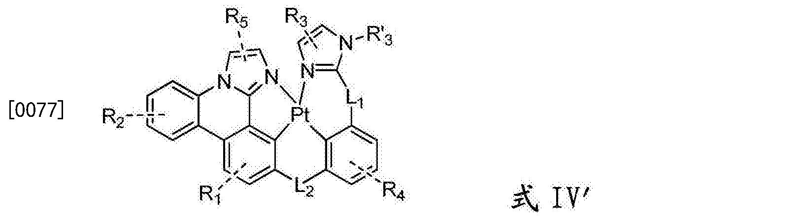 Figure CN106749425AD00452