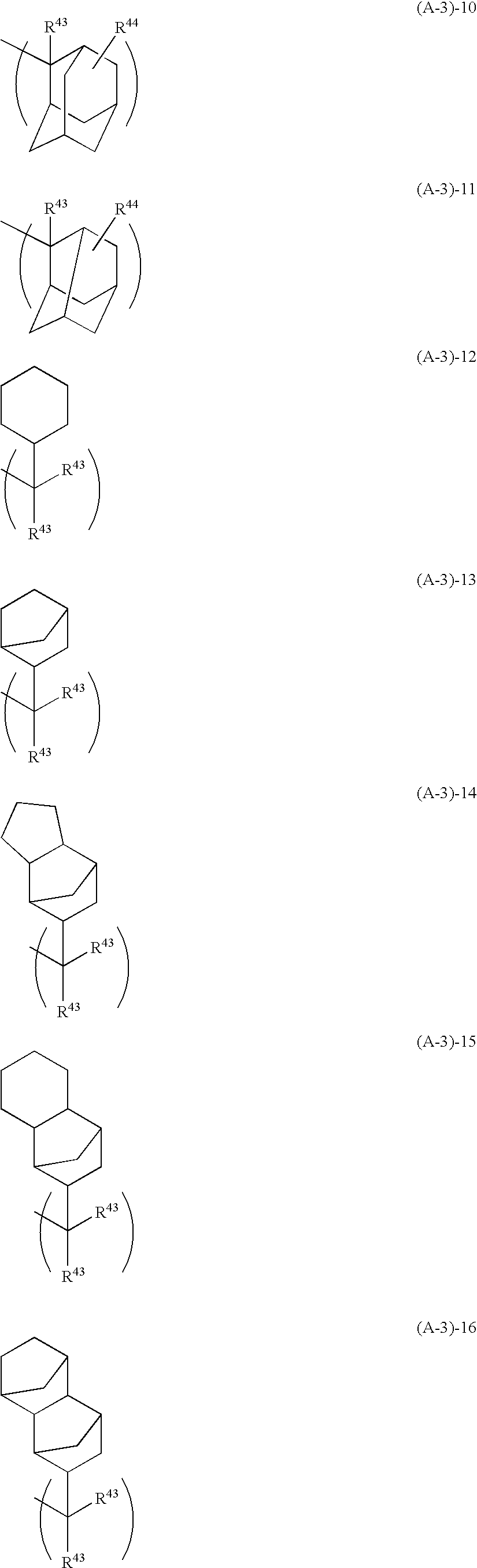 Figure US20040241579A1-20041202-C00020