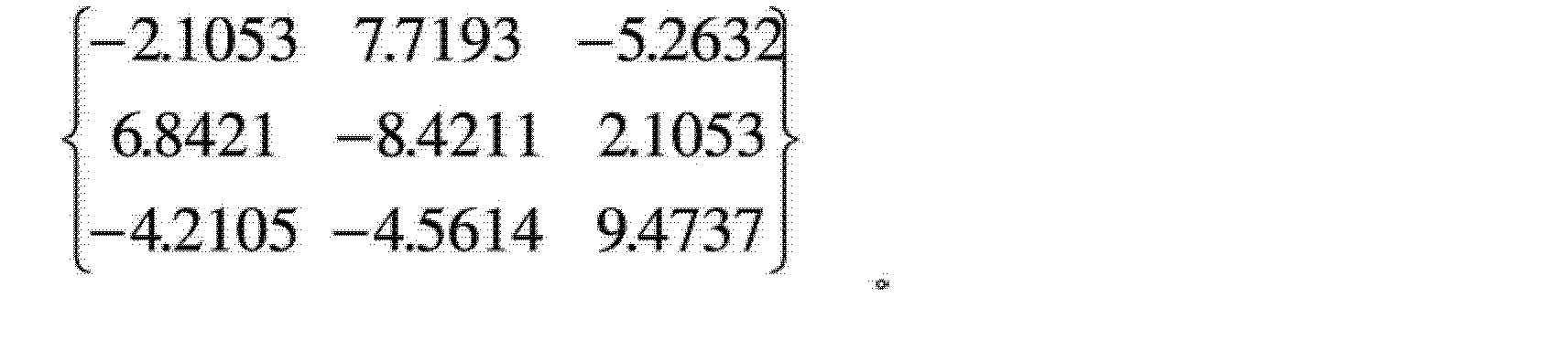 Figure CN102802112BC00032
