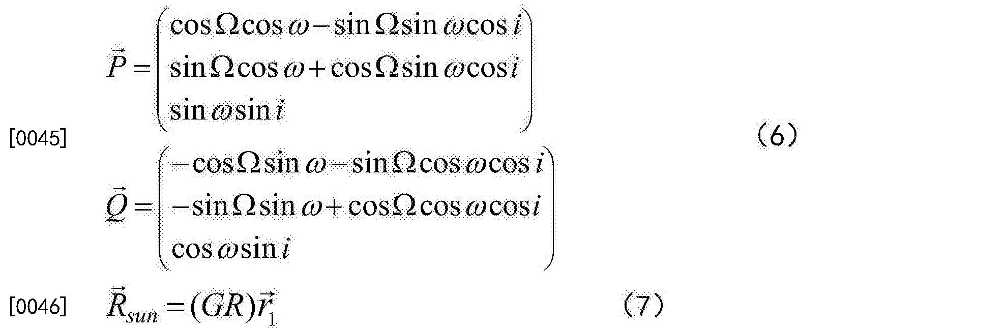 Figure CN104123461BD00055