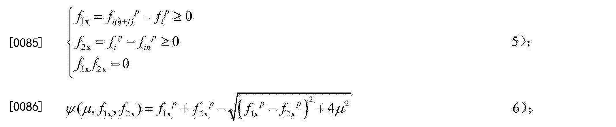 Figure CN104319780BD00111