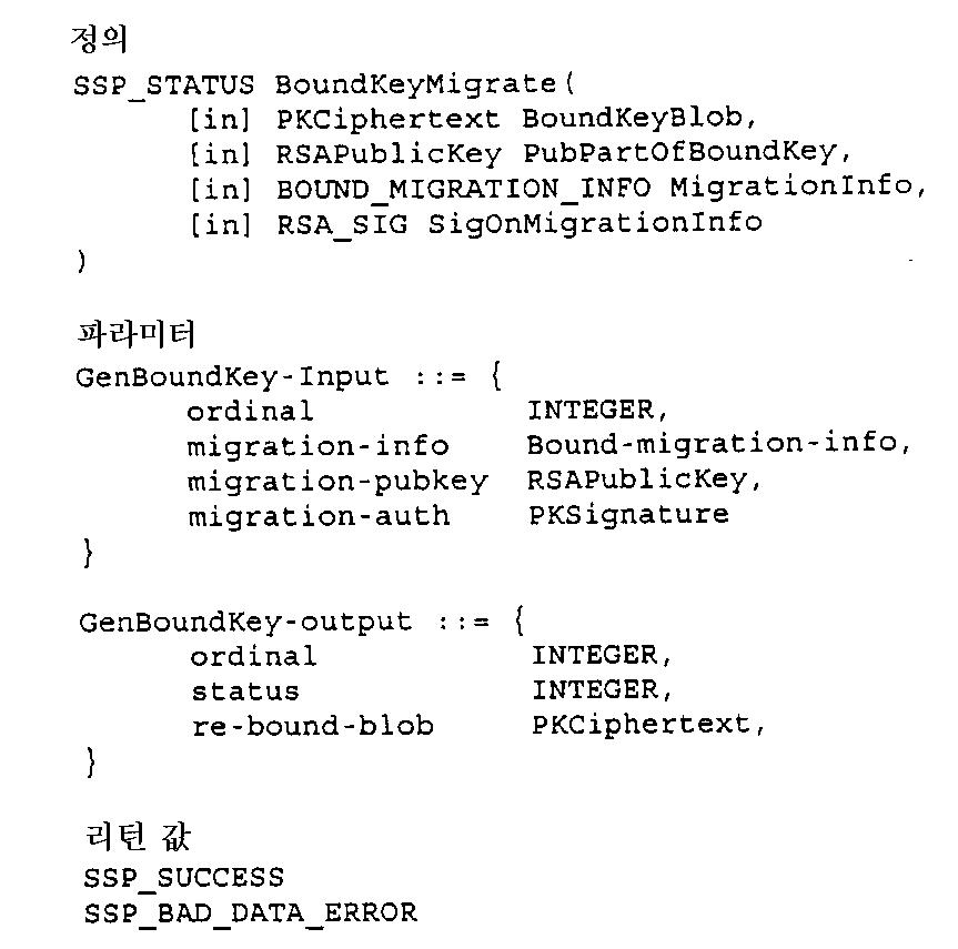 Figure 112008027410613-pat00045