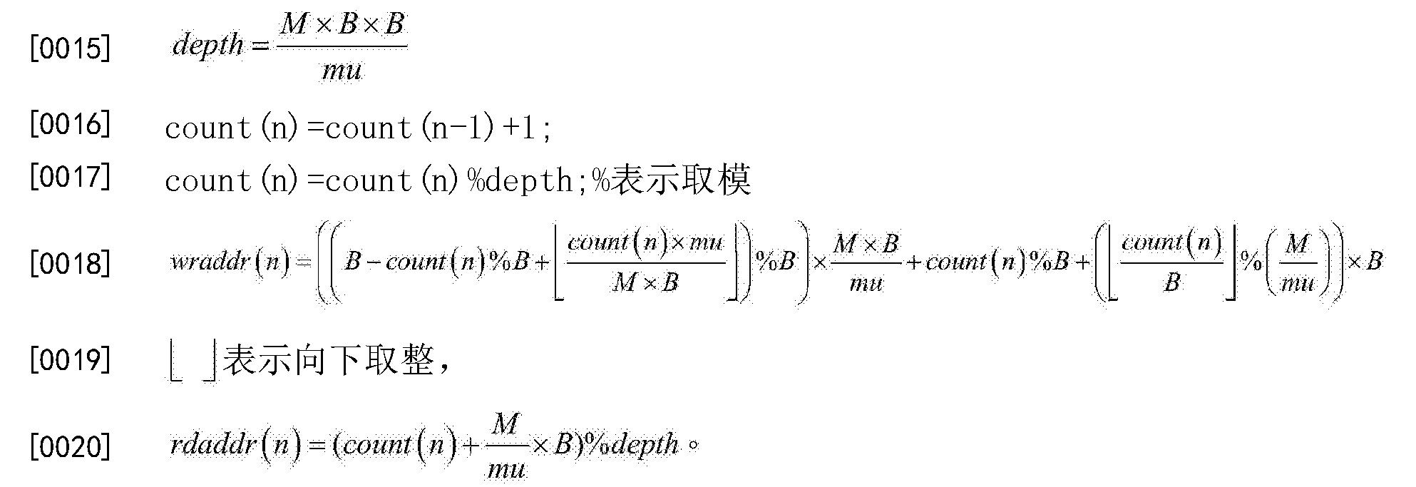 Figure CN103916140BD00095